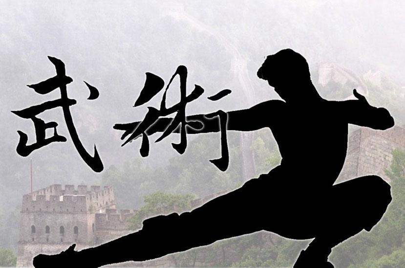 Risultati immagini per Kung Fu tradizionale Cinese